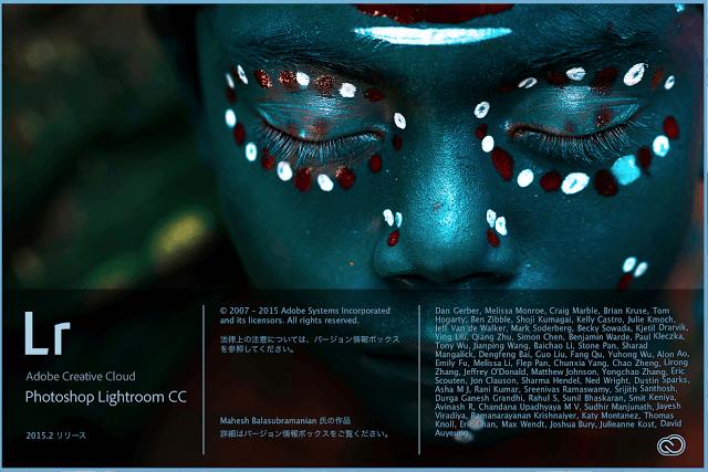 Adobe Photoshop Lightroom 2015.2