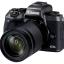 キヤノンのフルサイズミラーレスカメラの計画はあるが2018年になる?(CR)