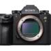 ソニーの次の新ミラーレスカメラは革命的なα9II?α7SIII?APS-Cフラッグシップ機?それとも全部?(MR)
