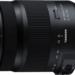 ポートレートズームレンズ タムロン35-150mm F/2.8-4 Di VC OSD 発売決定!予約開始!実売価格は?