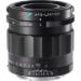 究極の標準レンズVoigtländer APO-LANTHERv50mm F2 Aspherical国内正式発表!実売価格は?