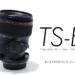 Canon TS-E Lens